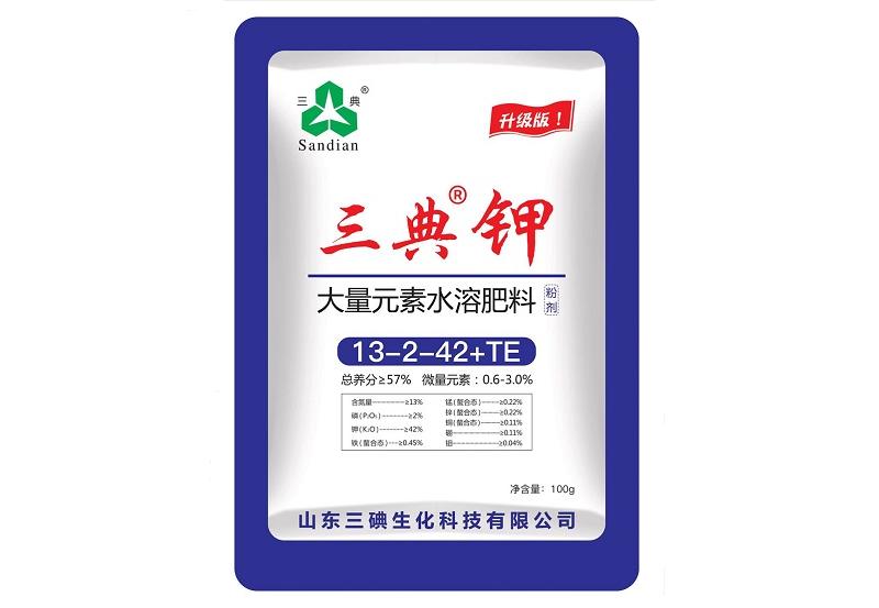辽宁三碘钾